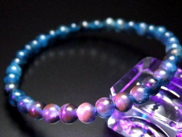 アフガナイト(アフガン石)ブレスレット 約5mm×36珠 高貴なロイヤルブルー ピンクオレンジに光る蛍光性 アフガニスタン産