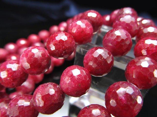ブラッディルビー ブレスレット(ミラーボールカット) 約7.5mm-8mm×24珠前後 妖艶濃厚真紅 宝石の女王 ナイジェリア産