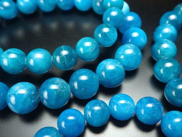 3A ネオンブルーアパタイト(燐灰石) ブレスレット 約9mm-9.5mm×21珠前後 鮮やか高発色 爽やかなウォーターブルーカラー 調和を象徴する石 透明感あり ブラジル産