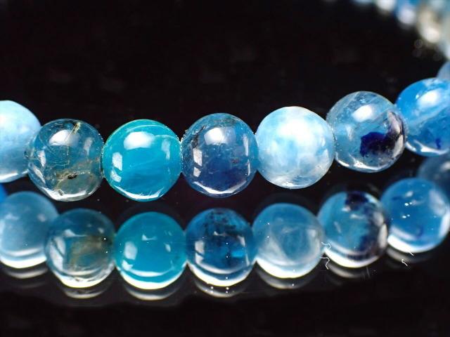 アフガナイト(アフガン石)ブレスレット 約5.5mm×37珠 高貴なロイヤルブルー ピンクオレンジに光る蛍光性 アフガニスタン産