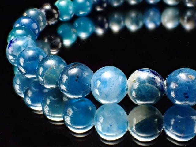 アフガナイト(アフガン石)ブレスレット 約7mm×30珠 高貴なロイヤルブルー ピンクオレンジに光る蛍光性 アフガニスタン産