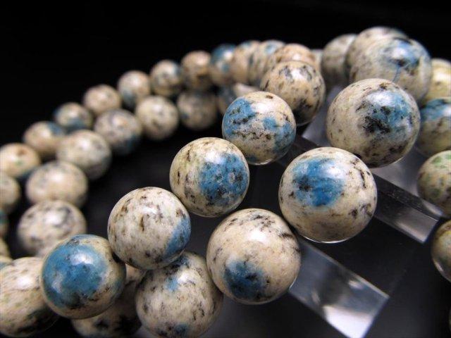 原石の画像有り 3A+ ヒマラヤK2ジャスパー(アズライトイングラナイト)ブレスレット 12mm-12.5mm×18珠前後 最強ヒーリングストーン 厳しい大自然が生んだ神秘の石 ヒマラヤ カラコルム山脈K2産