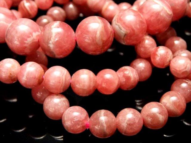 激安 A+ インカローズ(ロードクロサイト)ブレスレット 約9mm-9.5mm×21珠前後 薔薇色の人生を象徴する石 ペルー産