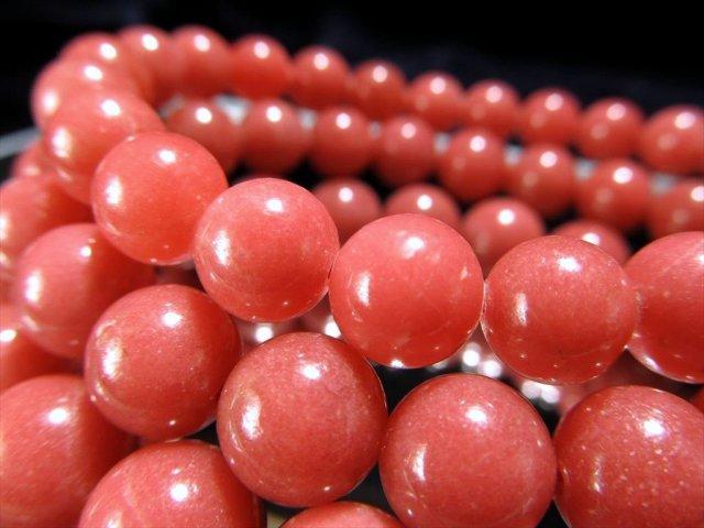 ローズカラー チューライト ブレスレット 8mm-8.5mm×23珠前後 艶々 鮮やかローズカラー 赤いゾイサイト ノルウェー産