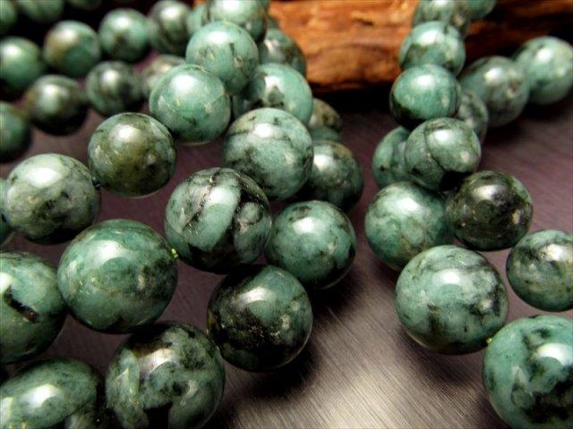 エメラルド ブレスレット(翠玉) 9.5-10mm×20珠前後 自分と周りを癒す石 コロンビア産