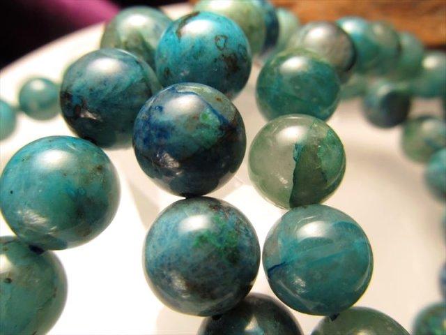 3A クリソコラシリカ(珪孔雀石)ブレスレット 約10mm-10.5mm×20珠前後 ジェムシリカ 水晶と混ざり合ったクリソコラ ペルー産