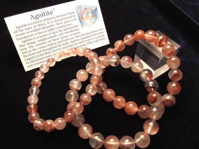正規品 アグニタイト ブレスレット Agnitite 6mm-6.5mm×29珠前後 極上天然石 パワーストーン 証明書付 of