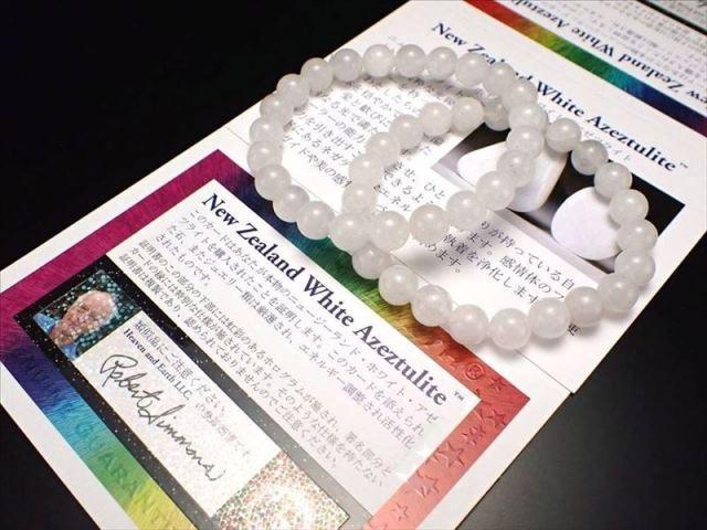 H&E ニュージーランド ホワイトアゼツライトブレスレット 8mm-8.5mm×24珠前後 証明書付 New Zealand White Azeztulite ヘブン&アース社直入 of