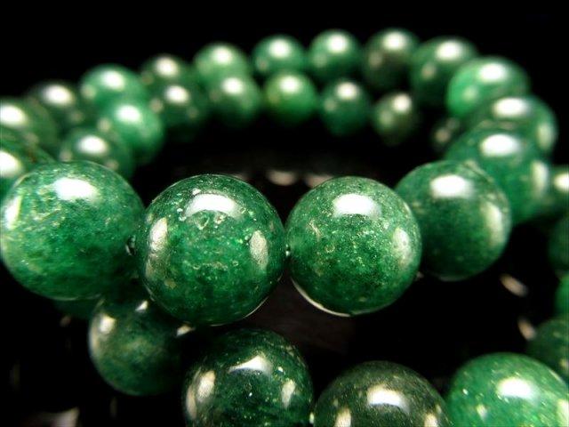 極上3A インディアン アベンチュリン クォーツ(砂金水晶)ブレスレット 9.5mm-10mm×20珠前後 濃密グリーン 愛と癒しの「繁栄の石」 ザンビア産