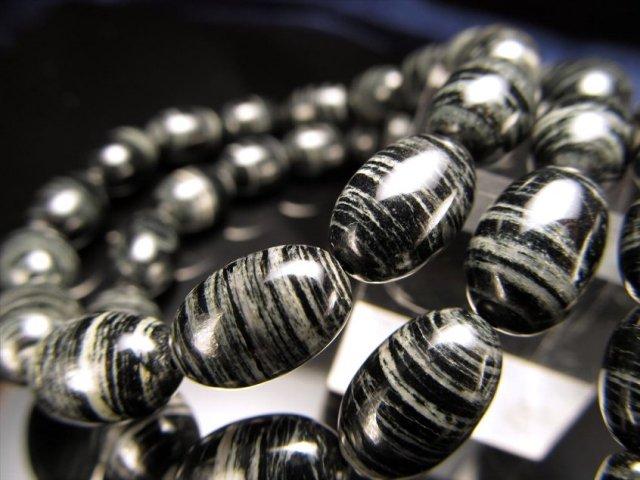 ゼブラジェイド(縞翡翠)天珠型 ブレスレット 幅約8mm×長さ約12.5mm-13mm前後 成功へ導く石 光沢のあるマーブル アリゾナ州産