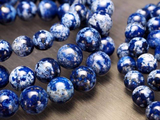 スノーフレークラピスラズリブレスレット 8mm×22珠前後 濃い青&白 魔除け・厄除け 爽やかカラー アフガニスタン産