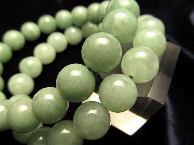 3A+ ライトグリーンジェイド(翡翠)ブレスレット 9.5mm-10mm×20珠前後 艶々光沢 美しいライトグリーン あらゆる成功と繁栄 を象徴る石 ミャンマー産