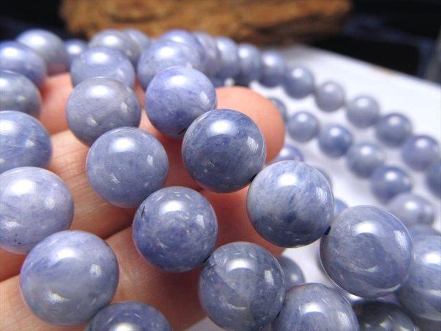 激安 タンザナイト ブレスレット 約9.5mm×20珠前後 12月の誕生石 ブルーゾイサイト 人生を良い方向へと導く石 タンザニア産