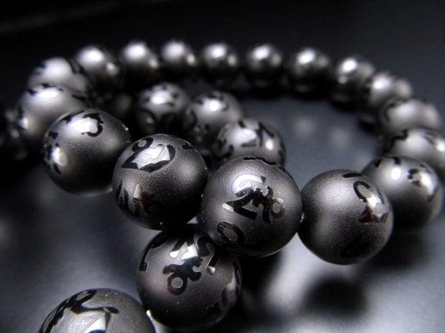 【フロスト加工 ブラックオニキス梵字入り丸珠ブレスレット】 約14mm×15珠前後 厄除け・良運を呼び健康長寿をもたらす 【ブラジル産】