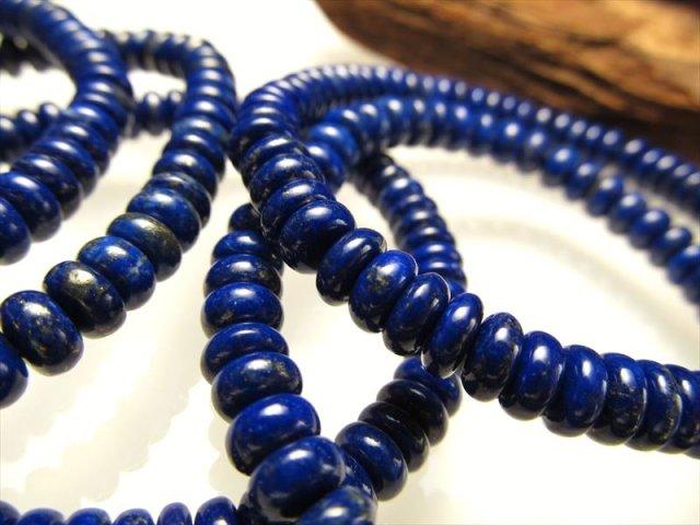 【ラピスラズリ ボタンブレスレット】直径約7mm-7.5mm 濃い群青色 幸運の象徴 【アフガニスタン産】