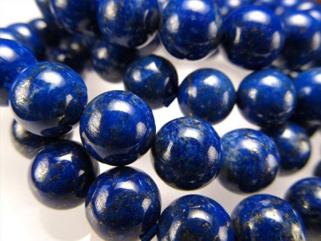 AA+【ラピスラズリ ブレスレット】10mm×19珠前後 12月の誕生石 幸運の象徴(青金石)【アフガニスタン産】