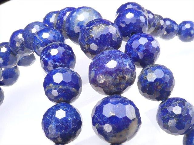 ラピスラズリ(瑠璃)ミラーボールカットブレスレット 約8mm-8.5mm×22珠前後 幸運の象徴 9月の誕生石 アフガニスタン産