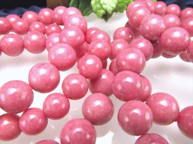 ロードナイト(薔薇輝石)ブレスレット 約10.5mm-11mm×19珠前後 高発色ピンクカラー 極上艶感 友愛を象徴する石 アメリカ産