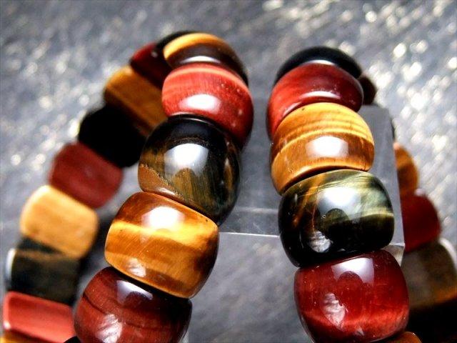 MIXタイガーアイ(虎目石)バングルブレスレット 幅約13mm-14mm ぷっくり艶々 決断と前進のお守り 南アフリカ産