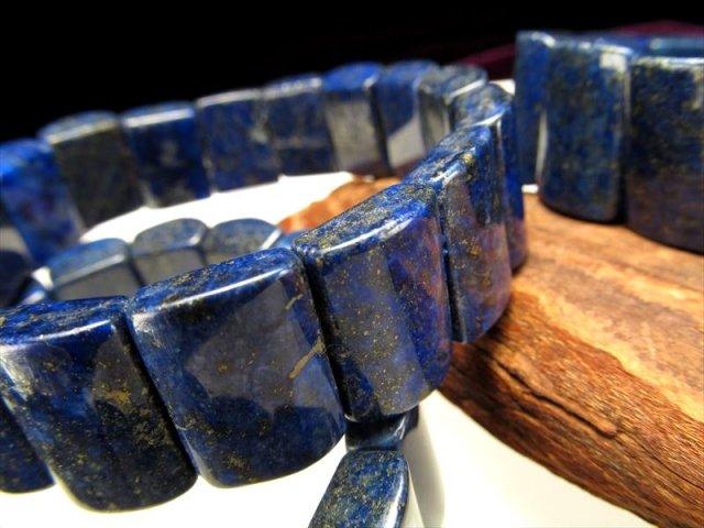 ラピスラズリ(瑠璃)レクタングル型(長方形)バングル ブレスレット 縦約16mm×横約11mm アフガニスタン産