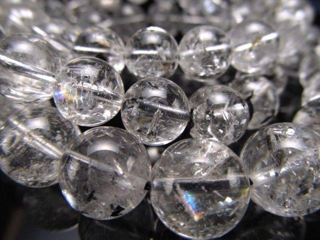 3A 鉱物多め エレスチャルクォーツ(骸骨水晶)ブレスレット 約9.5mm-10mm×20珠前後 透明感抜群 水晶の最終形態 虹入りも 動画あり ヒマラヤ産