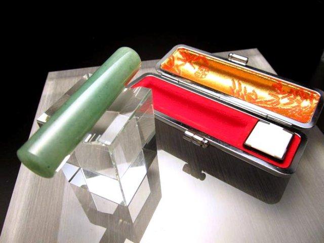 3A アベンチュリン(砂金水晶) 印鑑 印面12mm 天然石 宝石印鑑 認印・銀行印に 高級印材 印鑑 印材
