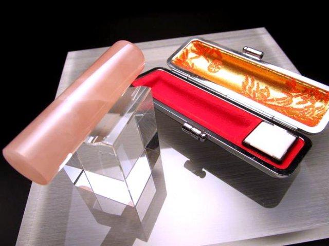 天然石 宝石印鑑 AAAローズクォーツ印鑑 紅石英 印面15ミリ 認印 銀行印に 高級印材