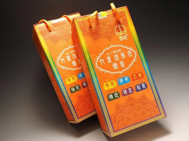 超高級 チベット族秘伝 六度波羅蜜藏香 布施・持戒・忍辱・精進・禅定・般若 入り たっぷり1箱6種セット 六度波羅蜜の教えの1つ 浄化用