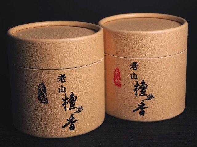 天然老山壇香(白檀香) 30個入り コーンタイプ(倒流香) 煙が下に流れる神秘のお香(流川香)