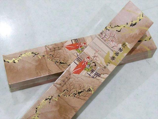 書斎用・仕事(リモートワーク)用 紅袖添香(こうしゅうてんこう) 1箱約150本入り 1本約21cm スティック香 集中出来て才能を発揮できる 中国産