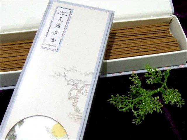 天然沈香 1箱約200本入り 1本約20cm スティック香 中国産