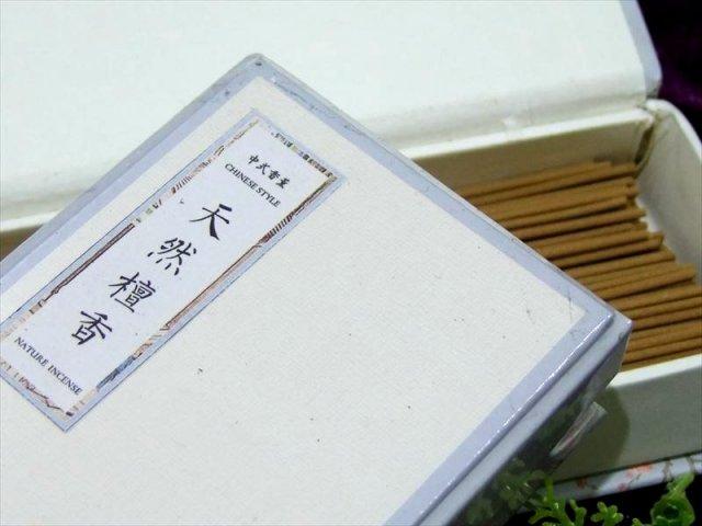 天然壇香 1箱約200本入り 1本約20cm スティック香 中国産