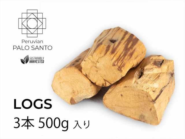 ペルー産 パロサントログス 約500gパック 一袋3本入り 希少なパロサント原木の輪切り 聖なる樹 ホーリーツリー丸太