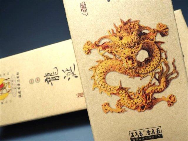 高級 龍涎香(りゅうぜんこう) たっぷり1箱300本入り 古くから珍重されてきた逸品 病気の治癒や体を健康にする香り