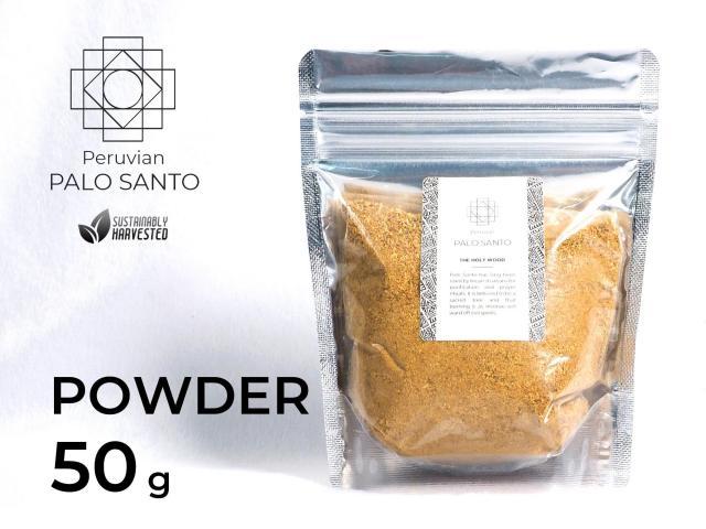 パウダータイプ ペルー産 パロサントパウダー 1袋 約50g入り チャック付き袋入りパロサント粉末香 ペルー産