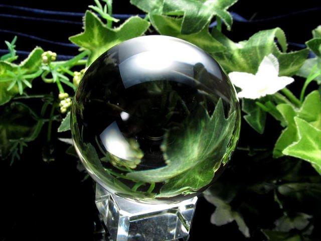最上級 超透明 天然水晶 丸玉 重さ 241g φ55.9mm 極上天然石 一点もの クリスタル台座と豪華BOX付 ブラジル産