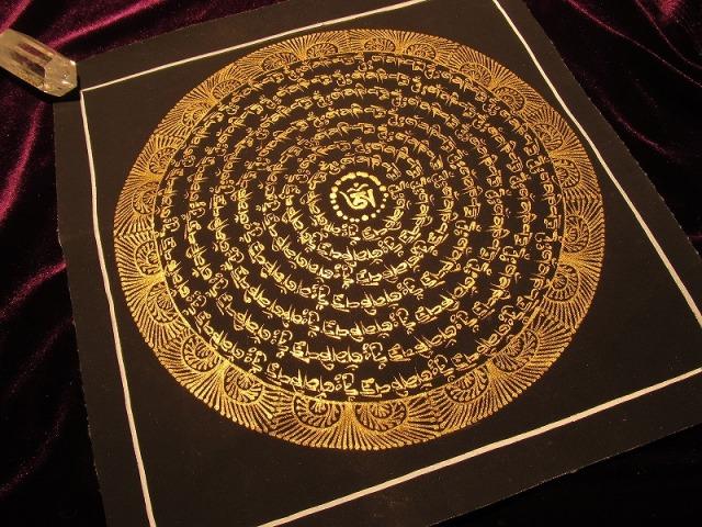 曼荼羅(マンダラ) サイズ約249mm×239mm 貴重な本物・手書きの精密画 100%木綿(コットン)台紙 曼荼羅(曼陀羅)図像 マントラ(六字真言)曼荼羅