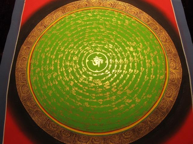 曼荼羅(マンダラ) サイズ299mm×295mm 貴重な本物・手書きの精密画 100%木綿(コットン)台紙 曼荼羅(曼陀羅)図像 マントラ(六字真言)曼荼羅