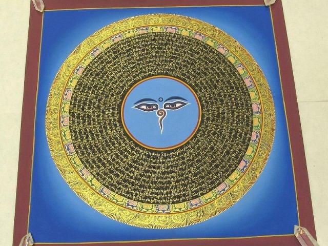 特大サイズ! 曼荼羅(マンダラ) サイズ約55×56cm 貴重な本物・手書きの精密画 100%木綿(コットン)台紙 曼荼羅(曼陀羅)図像 マントラ(六字真言)曼荼羅