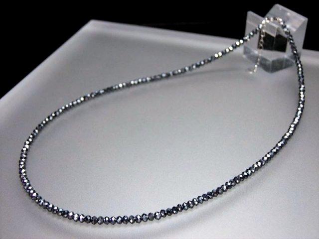 テラヘルツ鉱石 ボタンカット ネックレス 幅3mm 40cm+3cm(アジャスター付) 2020年 検査機関にて検査済み 本物保証 返品保証 of