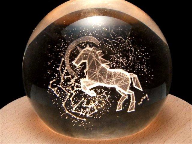 夜空に浮かぶ星座 ユニコーン座(星座 一角獣座) クリスタルガラス製 LED台座付き 直径約67mm LEDライトで幻想的に浮かび上がった 立体ユニコーン 人工水晶 置物