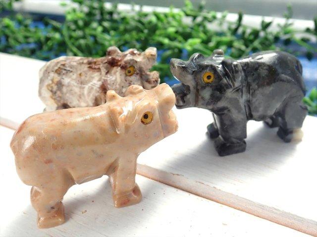 クマ ジャスパー製 カワイイミニ動物置物 ディスプレイ・インテリア 天然石 ペルー産