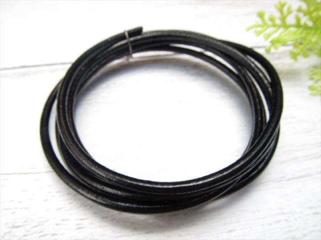 本革 革紐 ブラック 長さ約1m 紐幅約2.5mm レザーコード ハンドメイドアクセサリー制作に