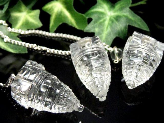 超透明5A ヒマラヤ水晶 シュリヤントラペンデュラム 縦約27-34mm 心身の調整・癒しの御守り インド・ヒマラヤ山脈産