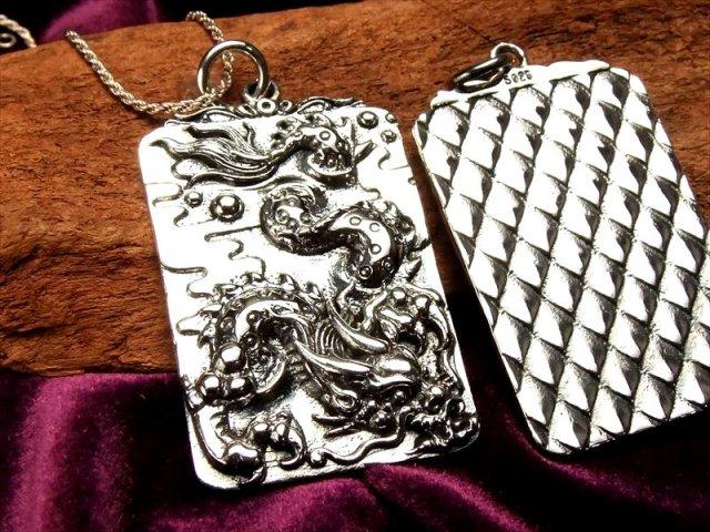 高品質シルバー 両面彫刻 龍神&龍鱗 彫刻ペンダントトップ キーホルダーにも使える大き目サイズ Silver925 青龍 of