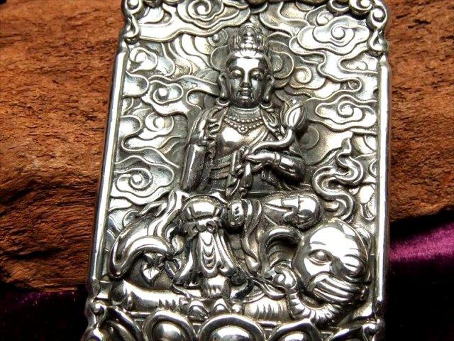 普賢菩薩 高品質シルバー 白象に乗った菩薩 普賢菩薩像 彫刻ペンダントトップ キーホルダーにも使える大き目サイズ Silver925 両面彫刻 of