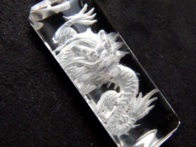 迫力 昇り龍 天然水晶 龍彫り ペンダントトップ サイズ 縦約35mm-37mm×幅約15mm 青竜 クリスタルトップ