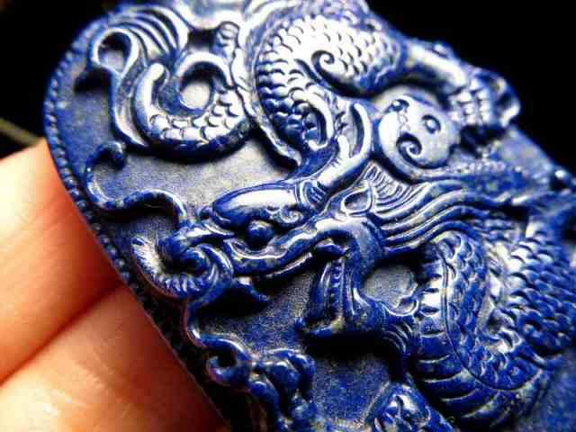 玉持ち龍神 ラピスラズリ 龍彫刻 ペンダントトップ 縦約55mm ドラゴンボールモチーフ 一点もの 龍玉付き アフガニスタン産
