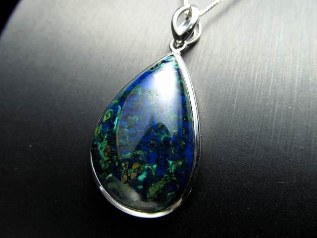 まるで地球 アズライトマラカイト(アズロマラカイト) ペンダントトップ 縦38mm 重さ12.4g 心身の癒し・強力なヒーリング効果を持つ石 SILVER925 1点物 藍銅鉱・孔雀石