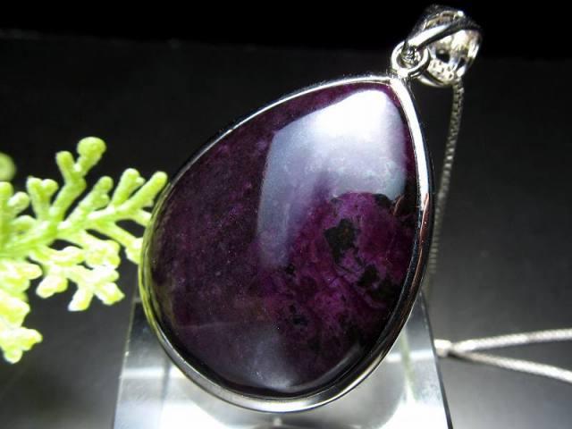 超人気入荷 極上濃い紫 4A スギライト(杉石)ペンダントトップ 11.8g 世界三大ヒーリング&守護 一点もの 南アフリカ産